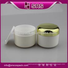 SRS recipiente de embalagem de cosméticos, frasco de plástico, frasco de plástico cosméticos para cuidados pessoais