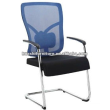 T-087C modern visitor chair