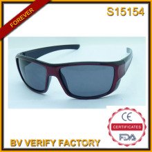 2015 New Products for Men &Italy Design Fudan Glasses (S15154)