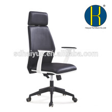 HY5101Foshan Haiyue Alibaba Online Shopping Luxury Black Leather Office Director Plywood Chair