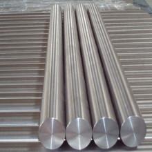 ASTM B348 gr2 round titanium bars