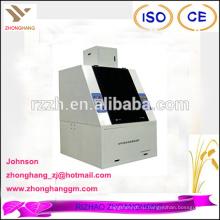 APPS type полностью автоматика рис упаковка машина цена