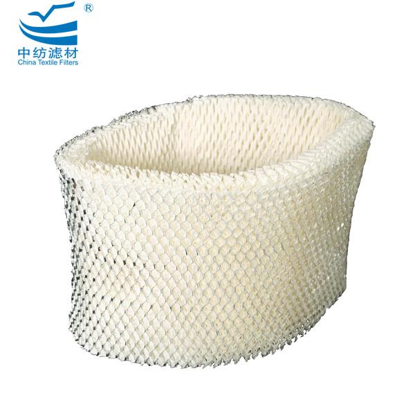 Honeywell Air Humidifier Filter