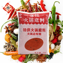 QINMA rote Paprika Knoblauch gemischte Suppe Chafing Gericht