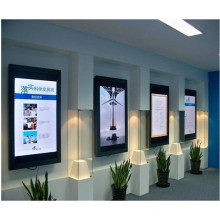42inch Indoor an der Wand befestigte HD LCD-Anzeige