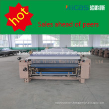 190 reed width water jet loom,heavy water jet loom price,water jet loom spare parts nissan
