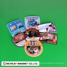 Printable magnet sheet for advertisement. Manufactured by Nichilay Magnet Co., Ltd. Made in Japan (magnet lock detacher)
