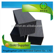High adsorption coal based honeycomb/spherical/granular/columnar/powder activated carbon