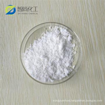 Citric acid monohydrate CAS NO 5949-29-1
