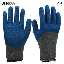 Синие латексные перчатки безопасности (LH003)