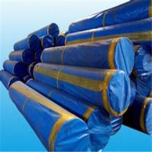 PE Tarpaulin with Polyethylene Foam Insulated Tarpaulin