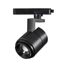Led Spot Adjustable Beam Angle Installation Anti-glare Dimmable Track Lighting