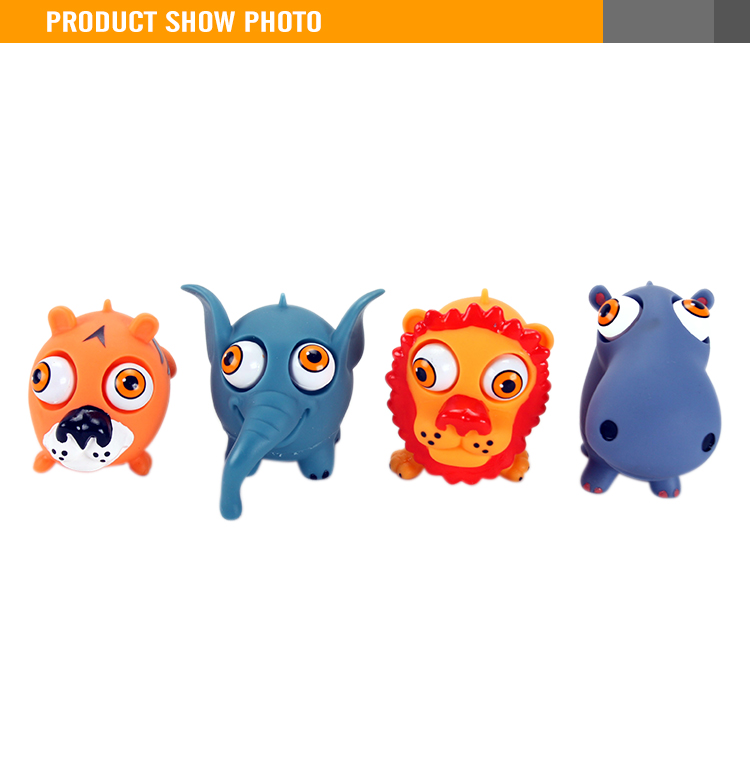 small rubber animal toys1