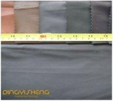PU Leather Jacket Fabric