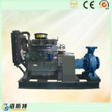 Pompe centrifuge pour vente chaude de l'usine chinoise