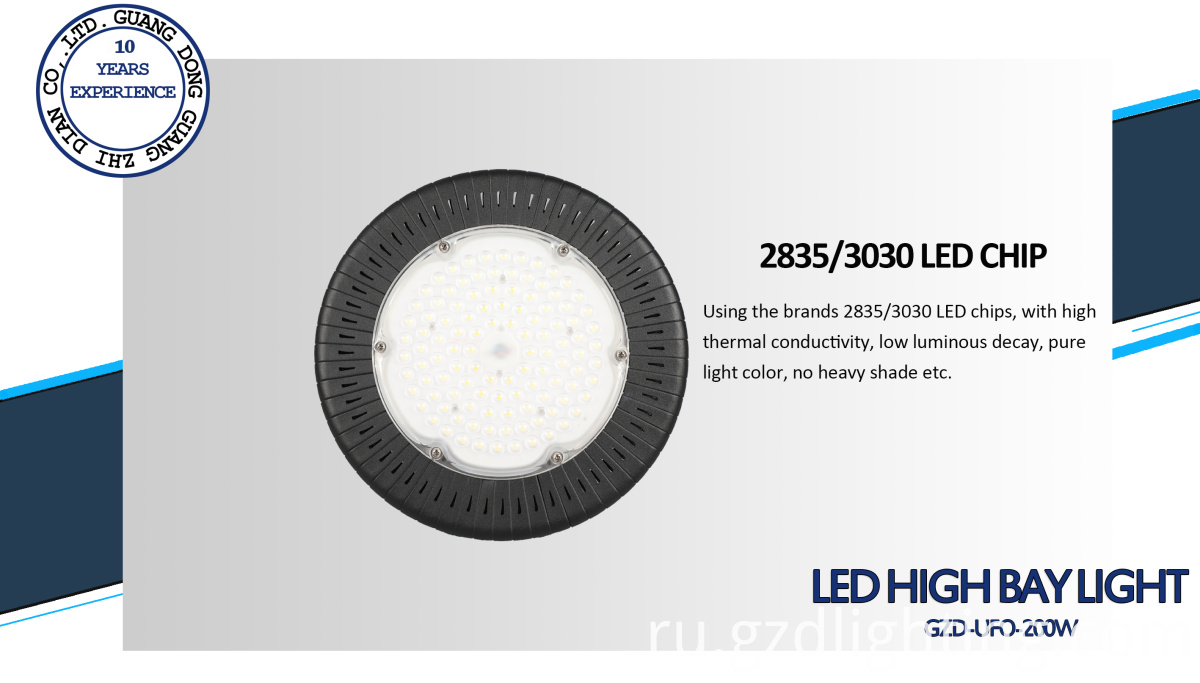 200W outdoor LED UFO high bay light