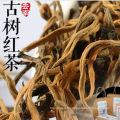 Thé antique arbre Grade 1 thé noir avec beauté et santé