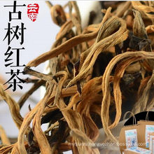 Ancient Tea Tree Grade 1 Black Tea with Beauty and Health