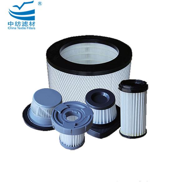Vacuum Air Filter