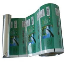 Металлизированная полипропиленовая пленка 20 мкм