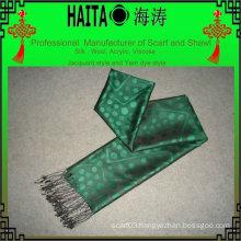 HTC212 Jacquard silk shawl style