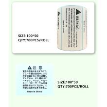 Etiquetas térmicas de papel revestido papel de etiqueta de código de barras