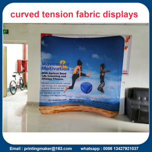 Tension Fabric Trade Show Displays Backdrop