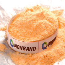Monband Chemical Powder水溶性肥料NPK
