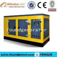 Generador eléctrico de gas estupendo silencioso TBG236V8 200KW