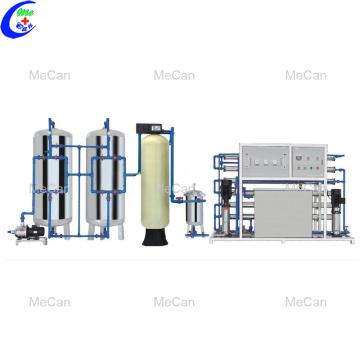 Osmose inverse industrielle de traitement de l'eau de RO