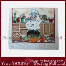 Yiwu factory waffle tea towel
