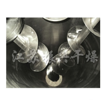 High Quality Dsh Series Double/Triple Helix Cone Mixer