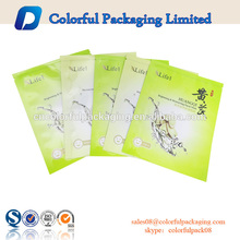 Customized laminated lady facial mask packaging pouch ODM logo print cosmetic bags aluminium foil facial mask packaging bag