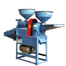 DONGYA Rice mill