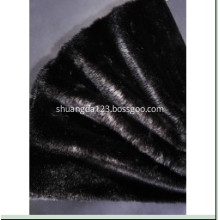 Imitation Mink Fake Fur