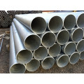 ANSI B36.19 Aluminum Fitting Aluminum 2011 Smls Aluminum Pipe
