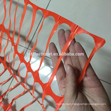 highly visible plastic traffic safety fence at low price for sale