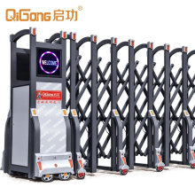 Electric Electric Retractable Factory Main Gate Latest Main Gate Designs Automatic No Track Aluminun Alloy
