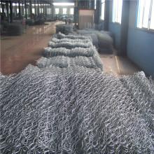 gabion galvanizado hierro cestas de alambre gabion caja de esgrima