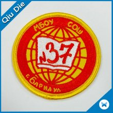 Cheap Iron on Embroidered Patch Custom No Minimum