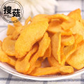 delicious freeze dried yellow peach slices with good price