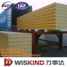 PU Color Cold Storage Board/Duct Board