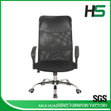 High back mesh chair for sale