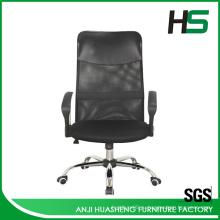 Высокий задний сетчатый стул для продажи