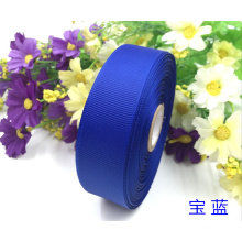 Grosgrai Ribbon 7075
