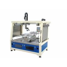 Automatic Five Axis Reciprocating Machine