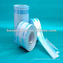 Medical Disposable Sterilization Roll