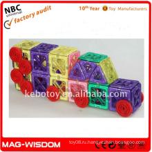 Строительство больших игрушек