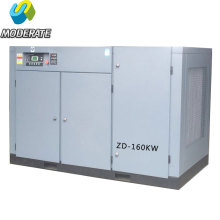 Compresseur d'air de vis rotatoire de fréquence variable de 160kw / 220HP