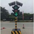 Solar Energy Mobile Temporary Signal Lamp